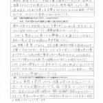 No.02原因不明の咳(セキ)